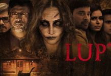 Lupt Full Movie Download