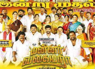 Mannar Vagaiyara Full Movie Download