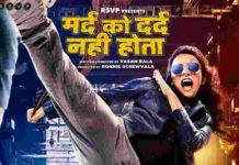 Mard Ko Dard Nahi Hota Box Office Collection