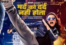 Mard Ko Dard Nahi Hota Full Movie Download