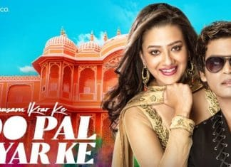 Mausam Ikrar Ke Do Pal Pyar Ke Full Movie Download