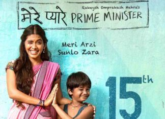 Mere Pyare Prime Minister Box Office Collection