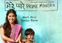 Mere Pyare Prime Minister Full Movie Download