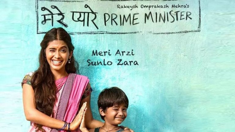 Mere Pyare Prime Minister Full Movie Download