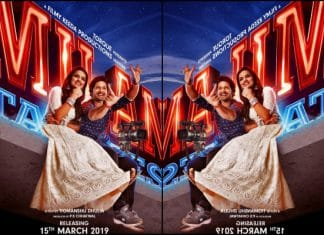 Milan Talkies Full Movie Download