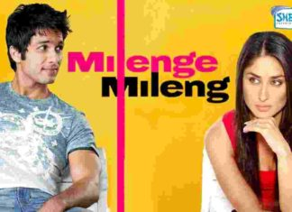 Milenge Milenge Full Movie Download