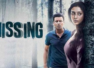 Missing Full Movie Download