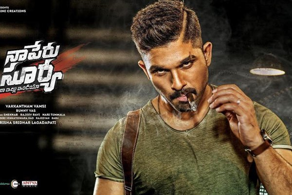 Naa Peru Surya Na Illu India Full Movie Download