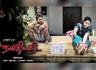 Naachiyaar Full Movie Download