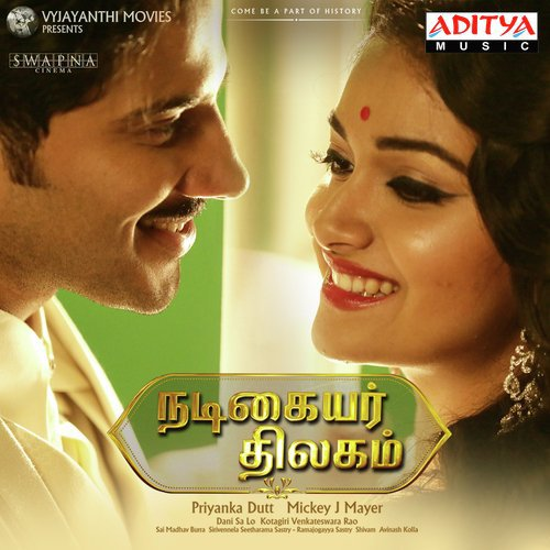 Nadigaiyar Thilagam Full Movie Download