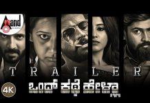 Ondu Kathe Hella Box Office Collection