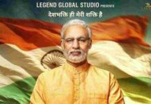 PM Narendra Modi Movie News