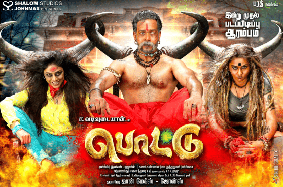Pottu Full Movie Download