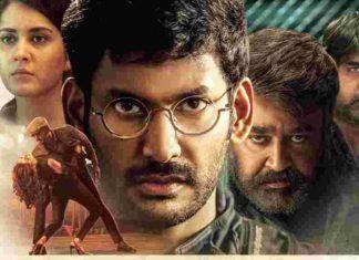 Puli Joodam Movie Review