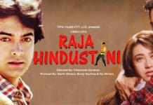 Raja Hindustani Full Movie Download