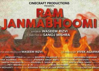 Ram Ki Janmabhoomi Full Movie Download