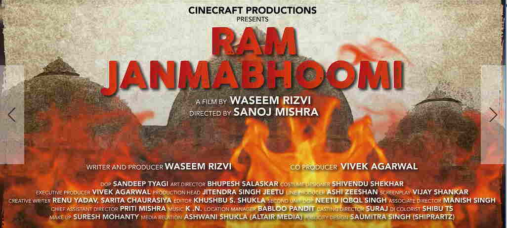 Ram Ki Janmabhoomi Full Movie Download