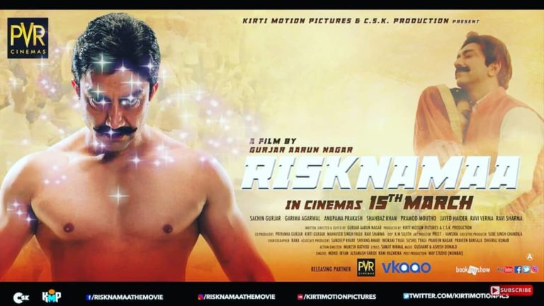 Risknamaa Full Movie Download