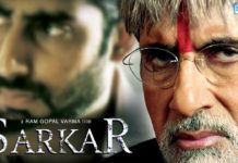 Sarkar Hindi Full Movie Download