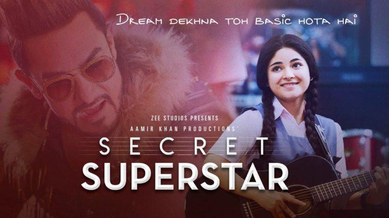 Secret Super Star Full Movie Download