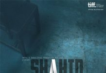 Shahid Full Movie Download