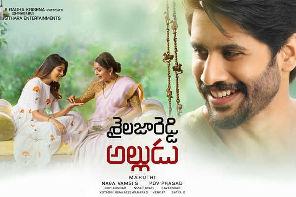 Shailaja Reddy Alludu Full Movie Download