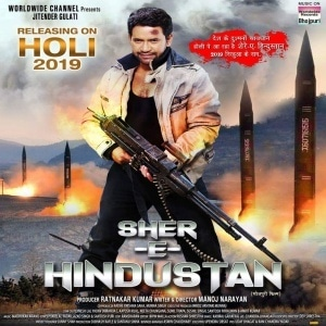 Sher E Hindustan Full Movie Download