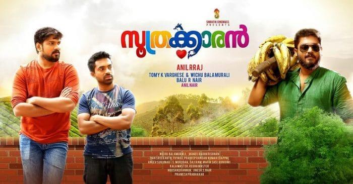 Soothrakkaran Box Office Collection