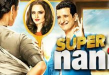 Super Nani Full Movie Download