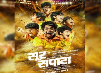 Sur Sapata Full Movie Download