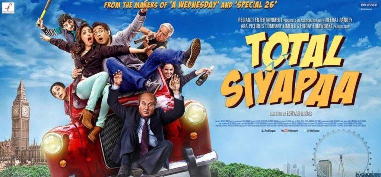 Total Siyapaa Full Movie Download