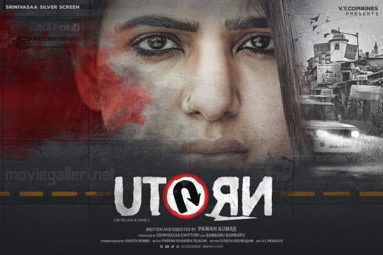 U Turn Full Movie Download