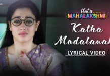 Katha Modalavake Song