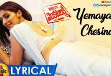 Ye Mayo Chesindo Song