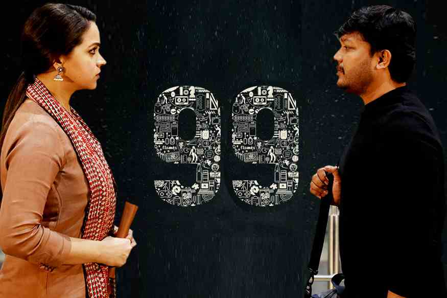 99 Full Movie Download