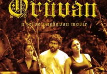 Aayirathil Oruvan Full Movie Download