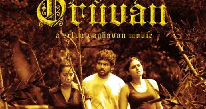 Aayirathil Oruvan Full Movie Download