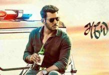 Ayogya Full Movie Download
