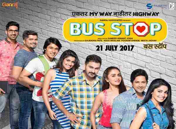 Bus Stop Marathi Movie Download