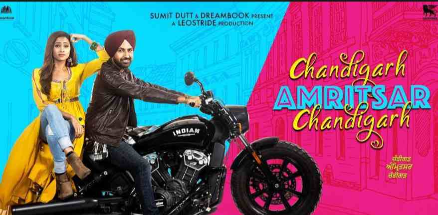 Chandigarh Amritsar Chandigarh Full Movie Download HD