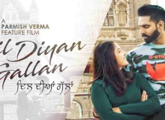 Dil Diyan Gallan Full Movie Download