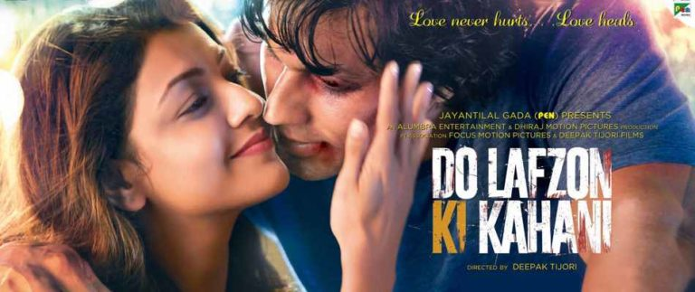 Do Lafzon Ki Kahani Full Movie Download