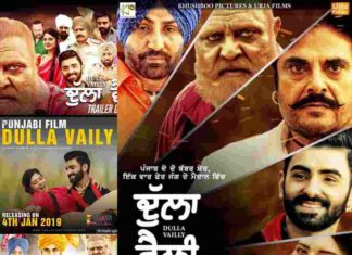 Dulla Vaily - Songs and Lyrics