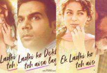 Ek Ladki Ko Dekha To Aisa Laga - Song and Lyrics