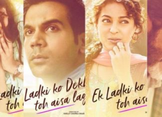 Ek Ladki Ko Dekha To Aisa Laga - Song and Lyrics