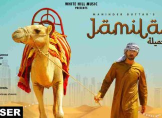 Jamila Full Movie Download