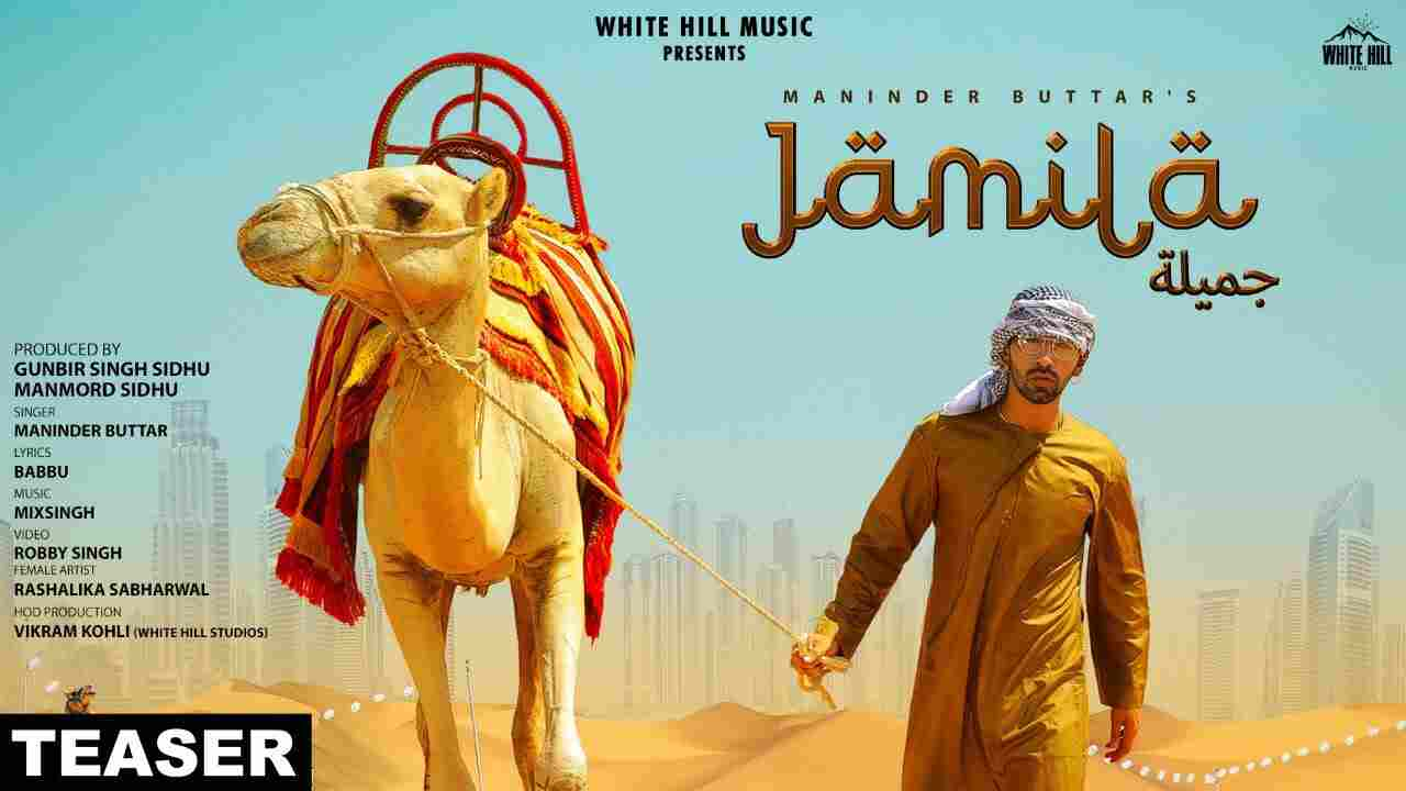 Jamila Full Movie Download