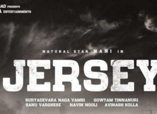 Jersey Box Office Collection, Hit or Flop