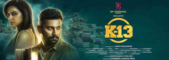 K13 Full Movie Download