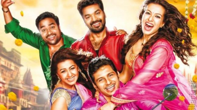 Kalakalappu 2 Full Movie Download